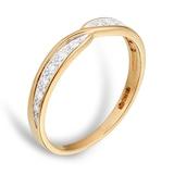 Goldsmiths Ladies 0.09 Total Carat Weight Diamond Set Kiss Wedding Ring In 18 Carat Yellow Gold