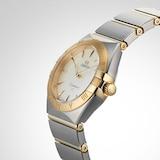 Omega Constellation Manhattan 28mm Ladies Watch