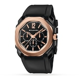 BVLGARI Octo Mens Watch