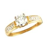 Hallmark 9ct Yellow Gold Fancy Cubic Zirconia Ring