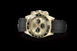 Rolex Cosmograph Daytona Cosmograph Daytona