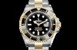 Rolex Sea-Dweller Sea-Dweller